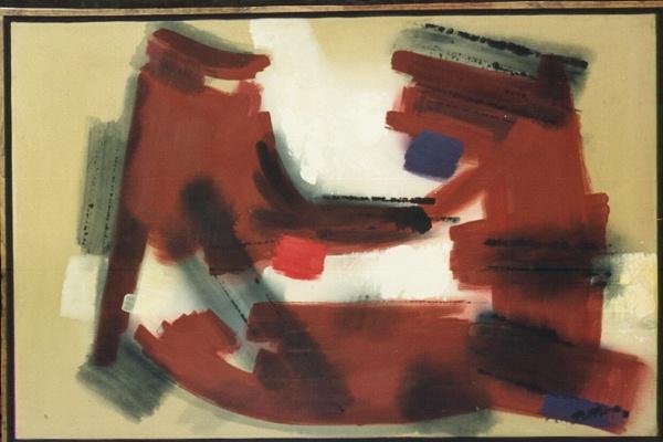 Beach Party, 1991, Acrylic on canvas,, 40 x 62 in. (102 x 157 cm). Austin, TX